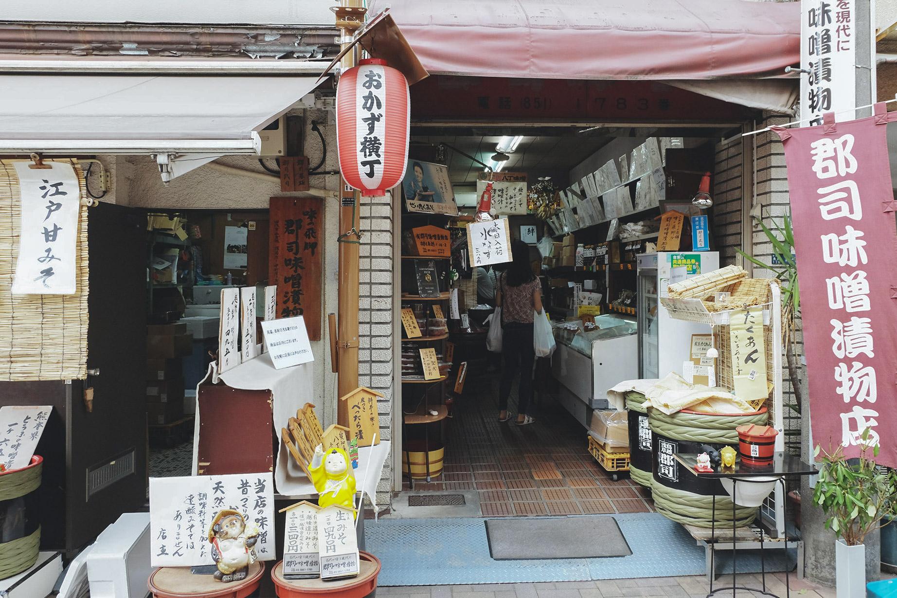 三小鳥の日常の風景 郡司味噌漬物店