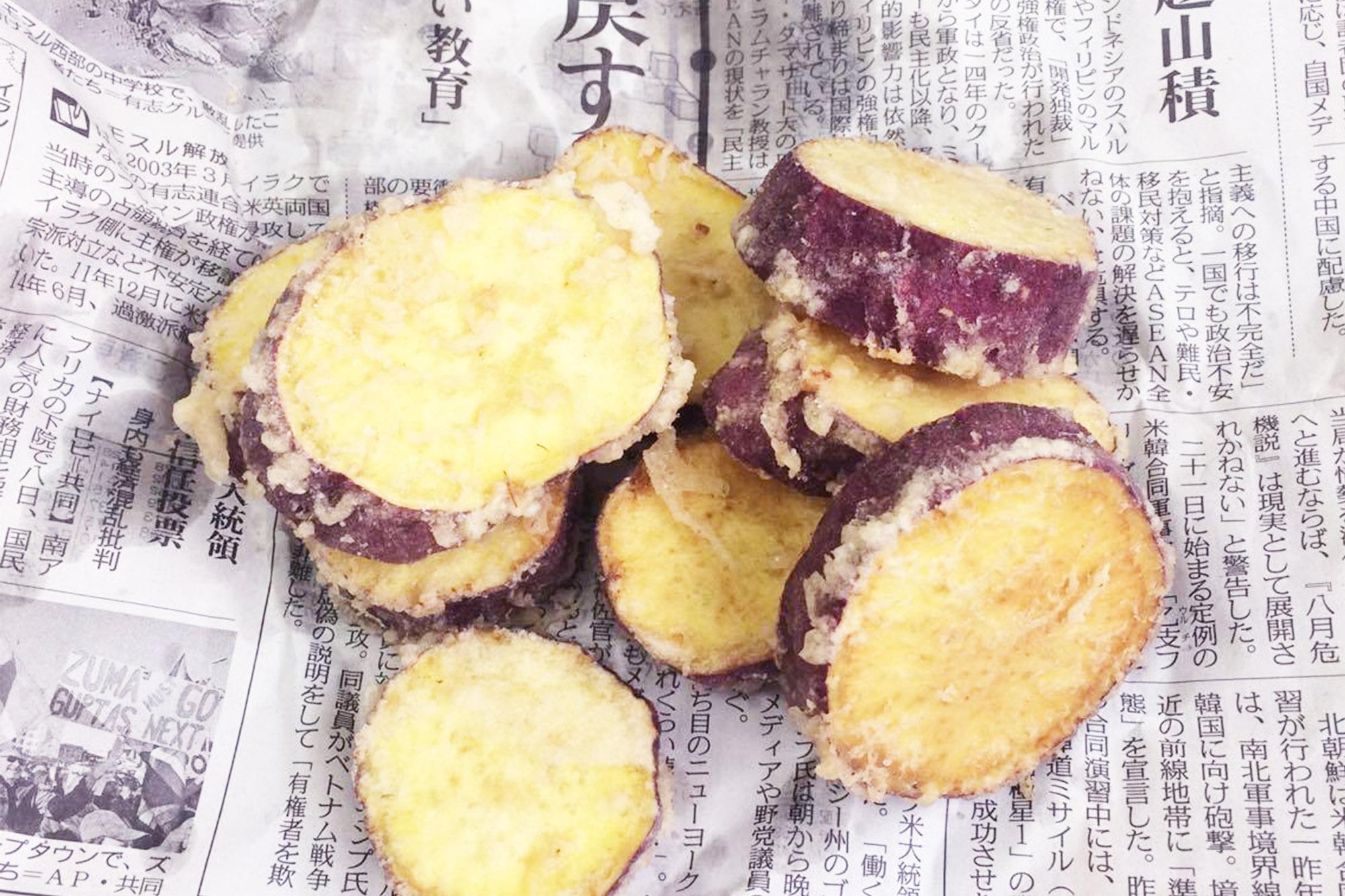 松屋さんのサツマイモ天 揚げたて