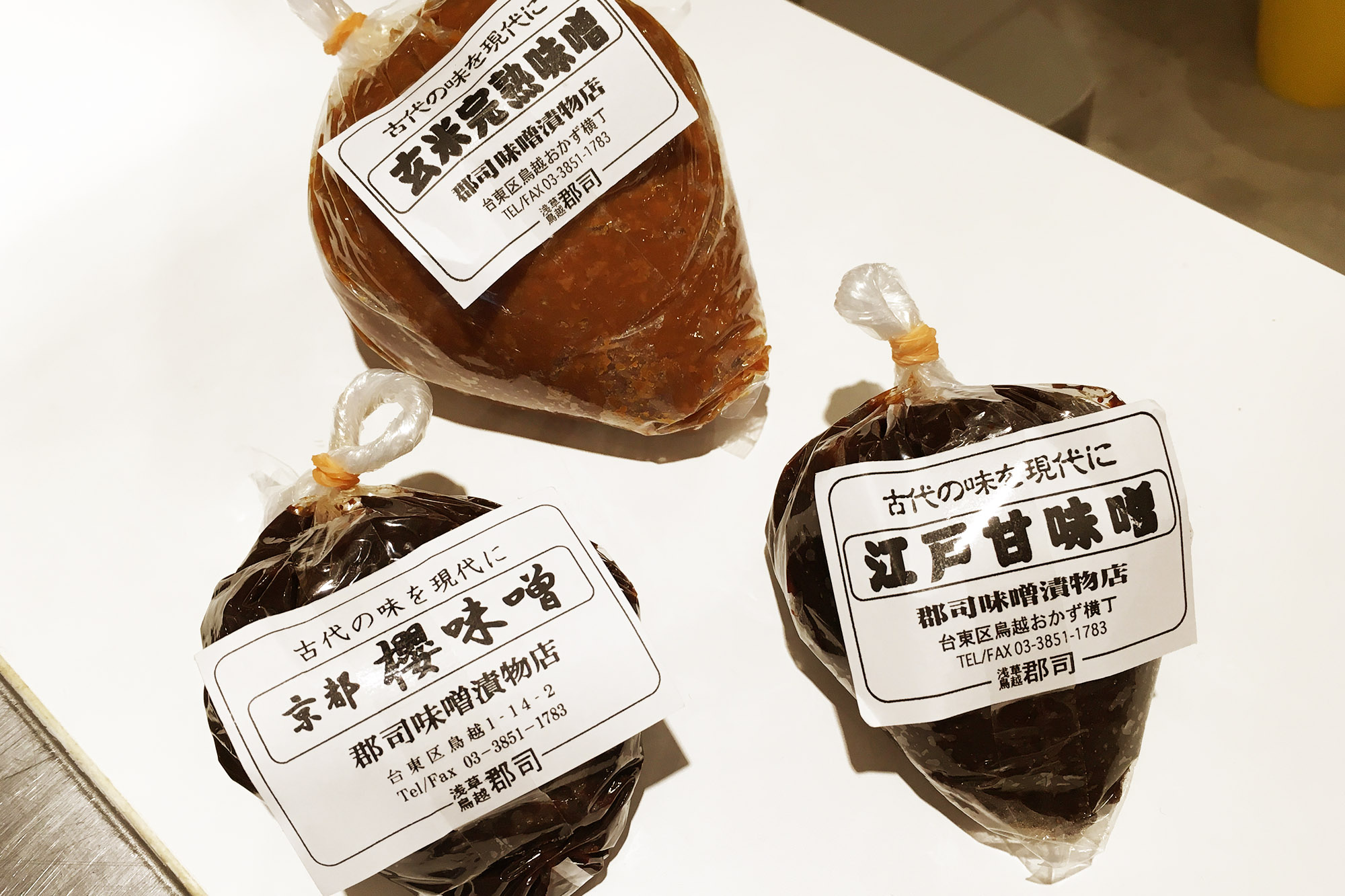 郡司さんの麻婆豆腐 オススメ味噌